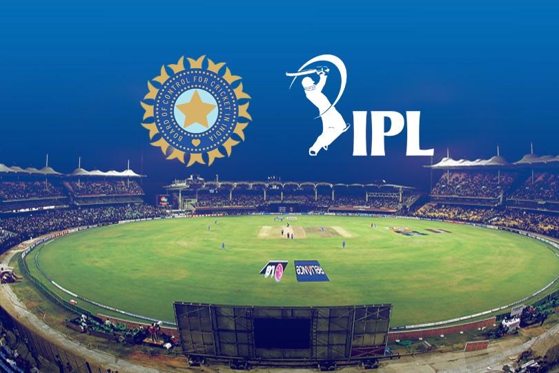 BCCI announced IPL 2021