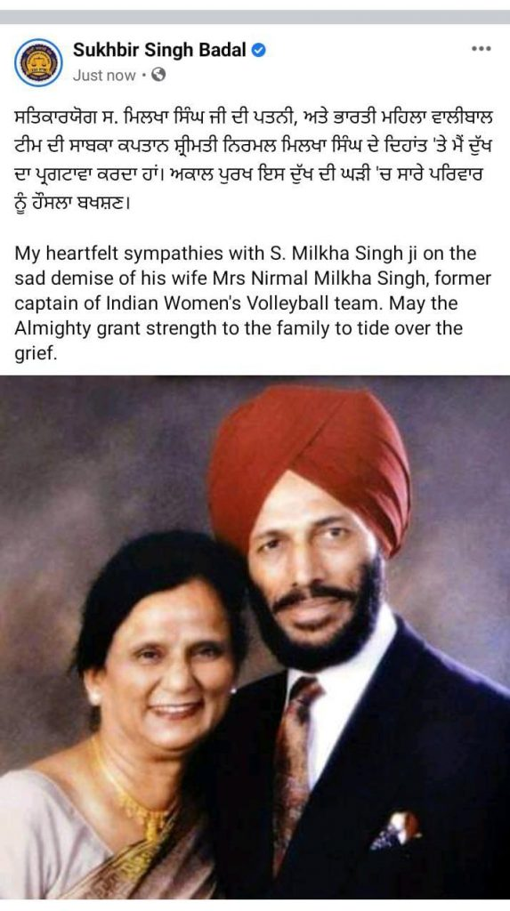 CM expressed his condolences