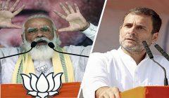 Rahul tweets its yoga day