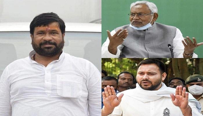 Bihar bjp mlc suspended