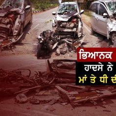Road accident in samrala