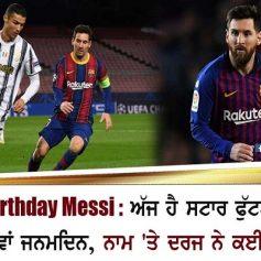 Happy Birthday Messi