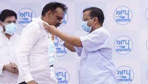 Punjab: Former IG Kunwar Vijay Pratap Singh Join AAP in presence of Delhi  CM Arvind Kejriwal | AAP में शामिल हुए पूर्व IPS कुंवर विजय प्रताप सिंह,  Arvind Kejriwal बोले- अब पंजाब