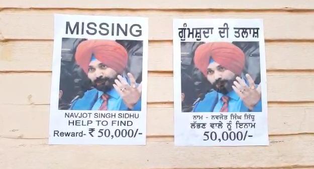 Posters of Sidhu Gumshuda