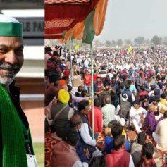 Rakesh tikait said farmers protest