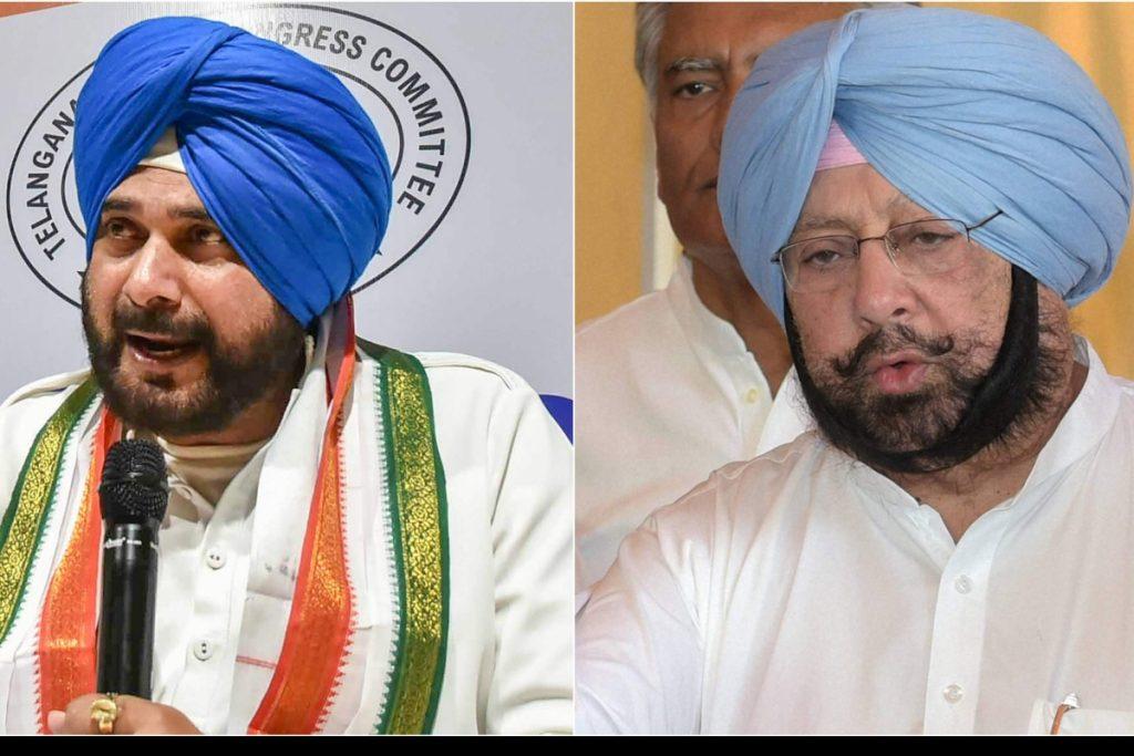 Punjab Congress Implodes