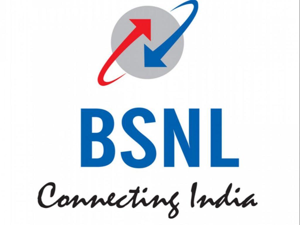 BSNL broadband service