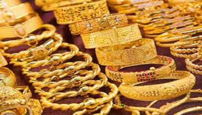 Gold became cheaper
