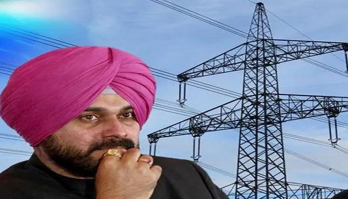 Sidhu paid his pending electricity bill