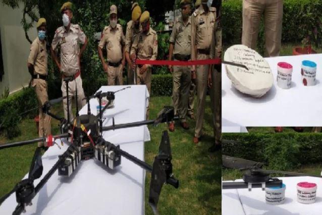 Jammu police shoot down drone