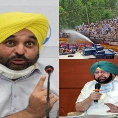 Farmers will besiege CM's house