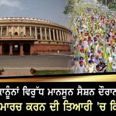Farmers may march during monsoon session