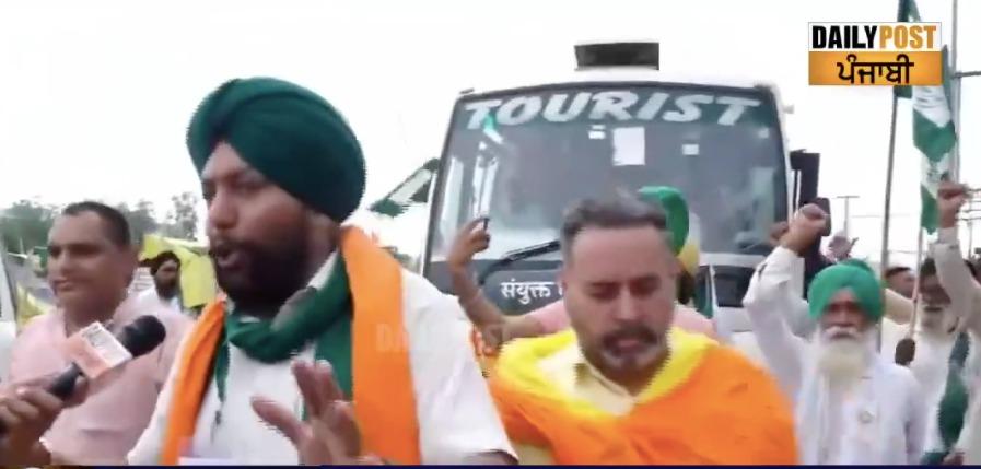 farmers protest kisan sansad jantar mantar