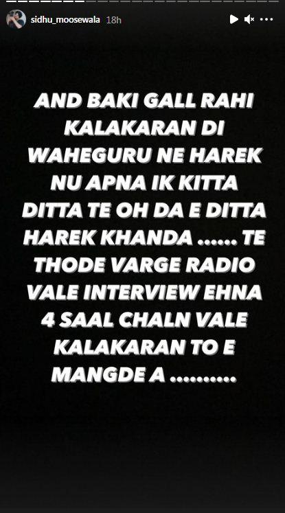 sidhu moose wala reply to
