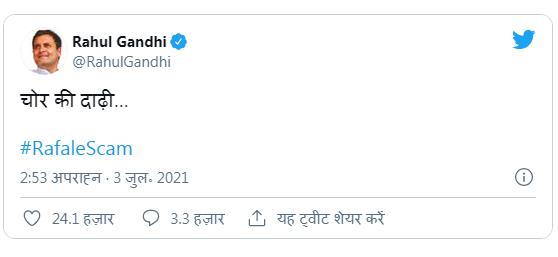 rahul gandhi on rafale deal