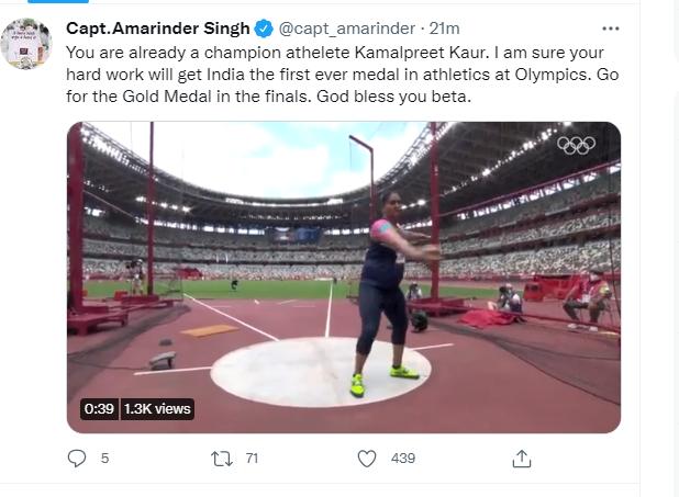 Captain congratulates Kamalpreet