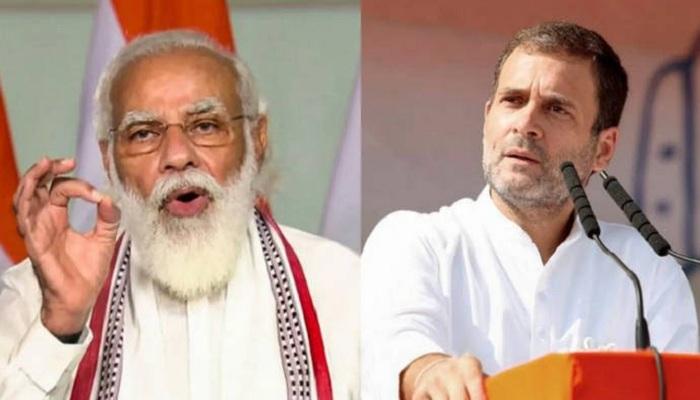 rahul said goi wrong decisions