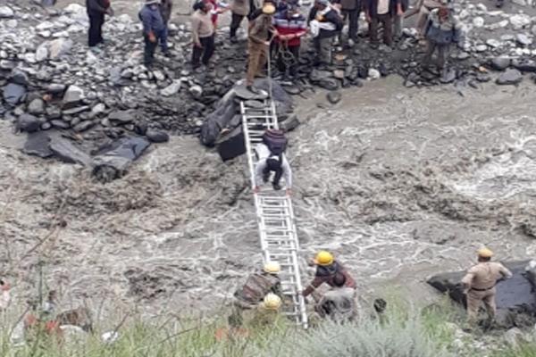 Sirmaur landslide