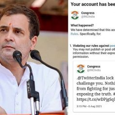 congress party vs twitter
