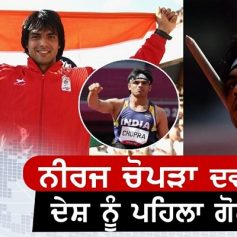 javelin throw neeraj chopra