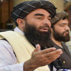 haji mohammad idris afghanistan central bank