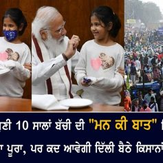 10 year old daughter meets pm modi