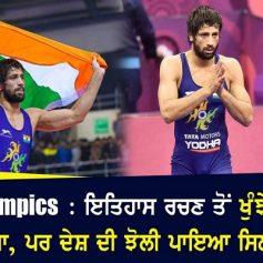ravi kumar dahiya settles for silver