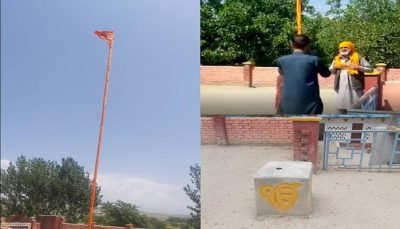nishan sahib restored at gurdwara thala sahib