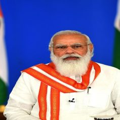 pm said august 14 celebrated