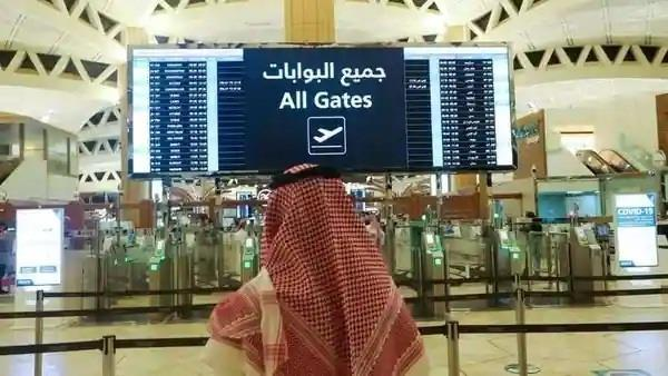 Saudi Arabia travel ban rules
