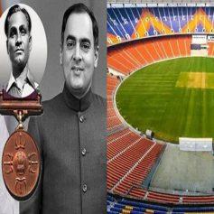 congress on award renamed