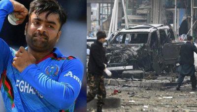 cricketer rashid khan appeal