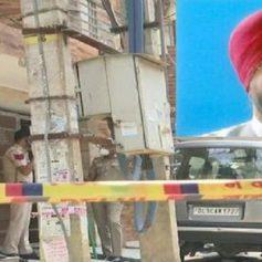 trilochan singh wazir delhi moti bagh murder