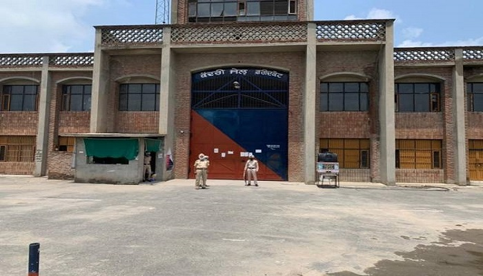 Central Modern Jail in Faridkot