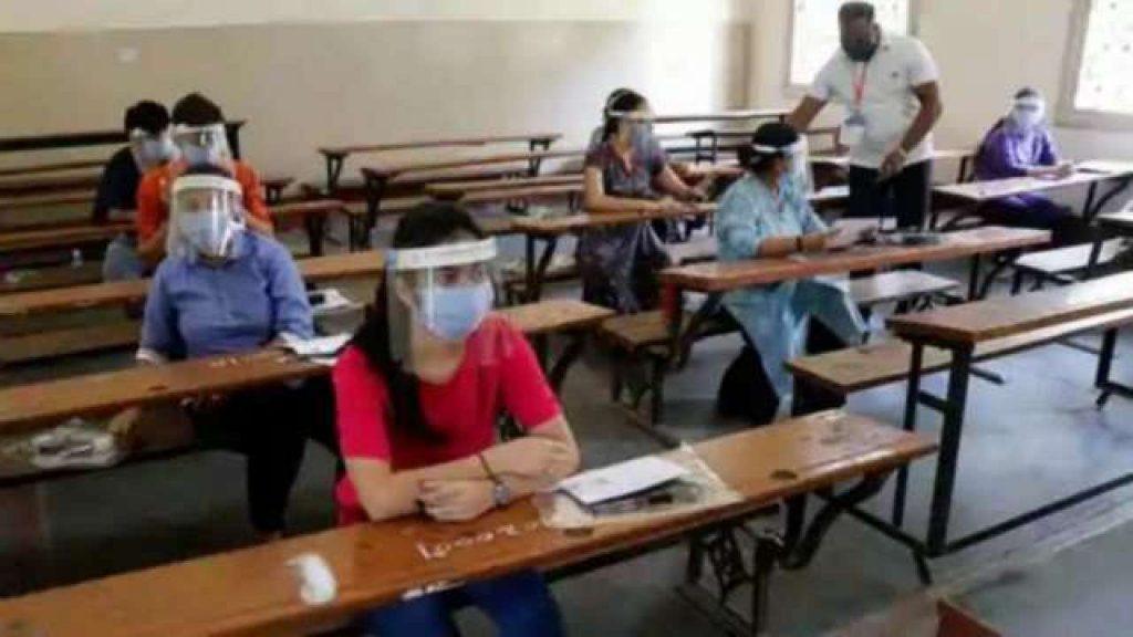 NEET UG exams will be held