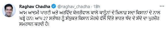Samyukt kisan morcha bharat bandh