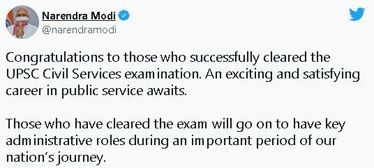 PM Modi congratulates all candidates