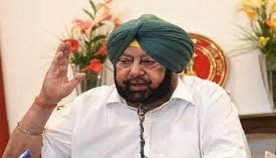 captain announces to quit congress