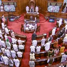 election commission announces rajya sabha bypolls