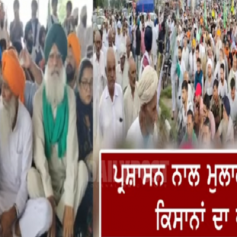 farmer leaders invited to the meeting