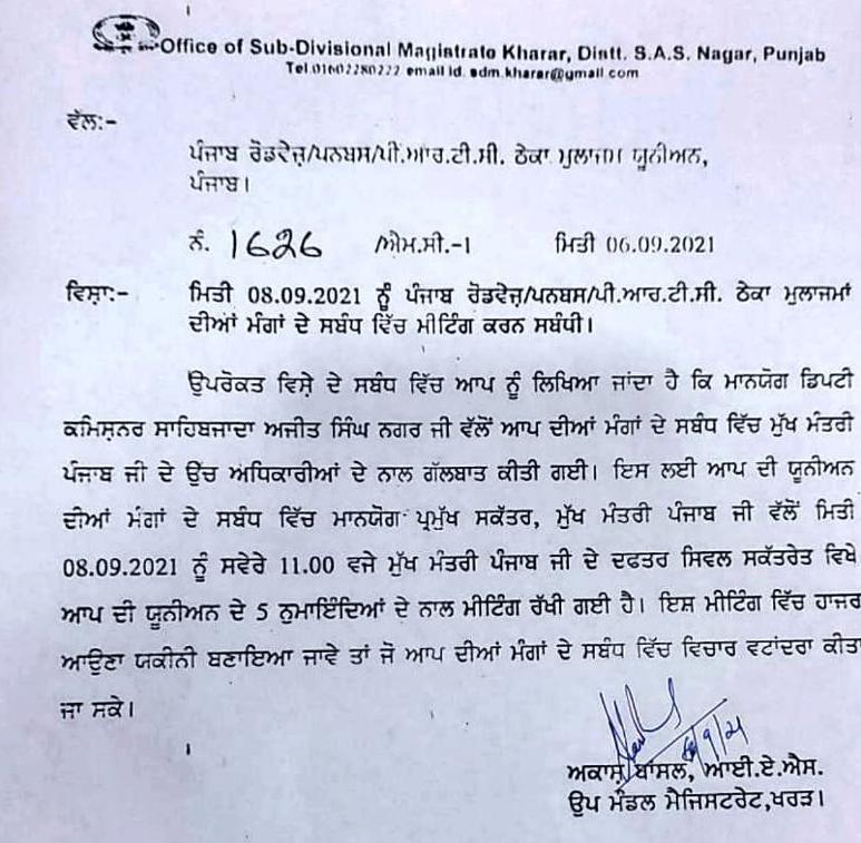 Govt summons striking workers