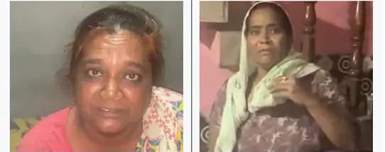 Woman smuggler Bholi