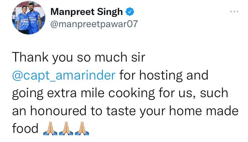 Hockey captain Manpreet Singh