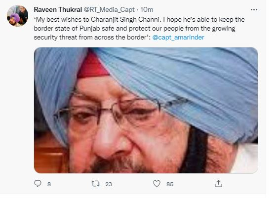 Captain tweeted on Channi