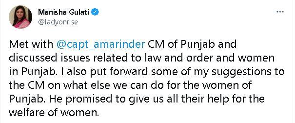 Manisha Gulati Meets Capt Amarinder Singh