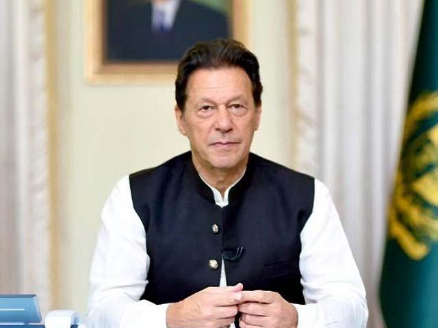 Imran government bans