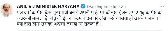 Anil Vij takes jibe at CM Channi