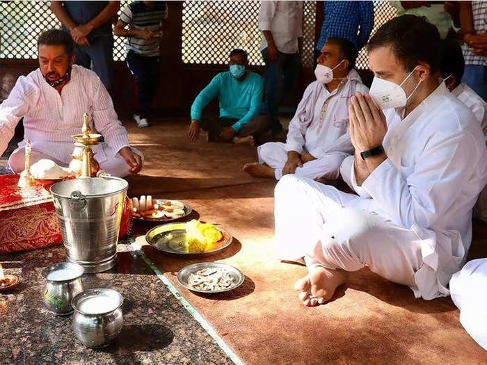 Rahul Gandhi jammu visit begins today