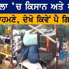 farmers lathicharged in panchkula