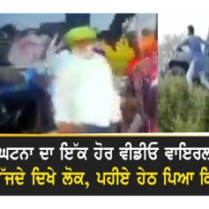 lakhimpur issue person crushed jeep